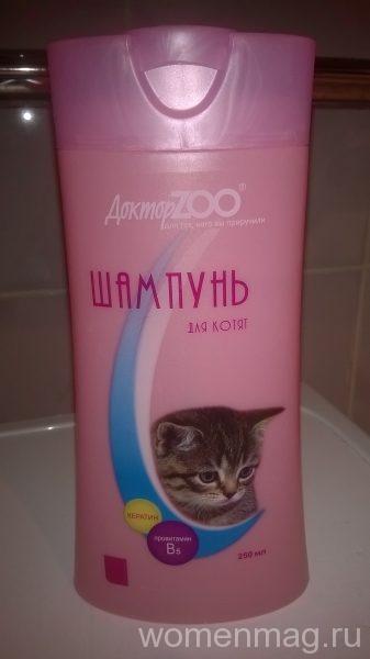 Шампунь для котят Доктор Zoo