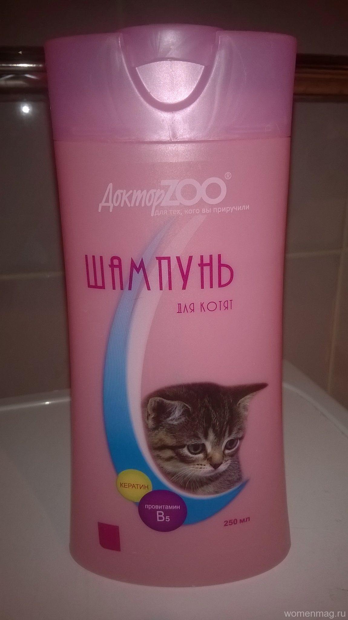 Шампунь для котят от «Доктор Zoo». Недорогое экономичное средство