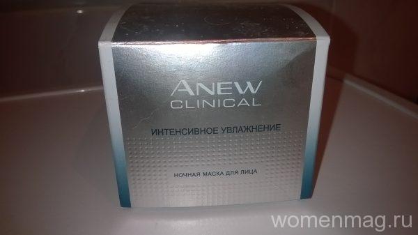Ночная маска Avon Anew Clinical