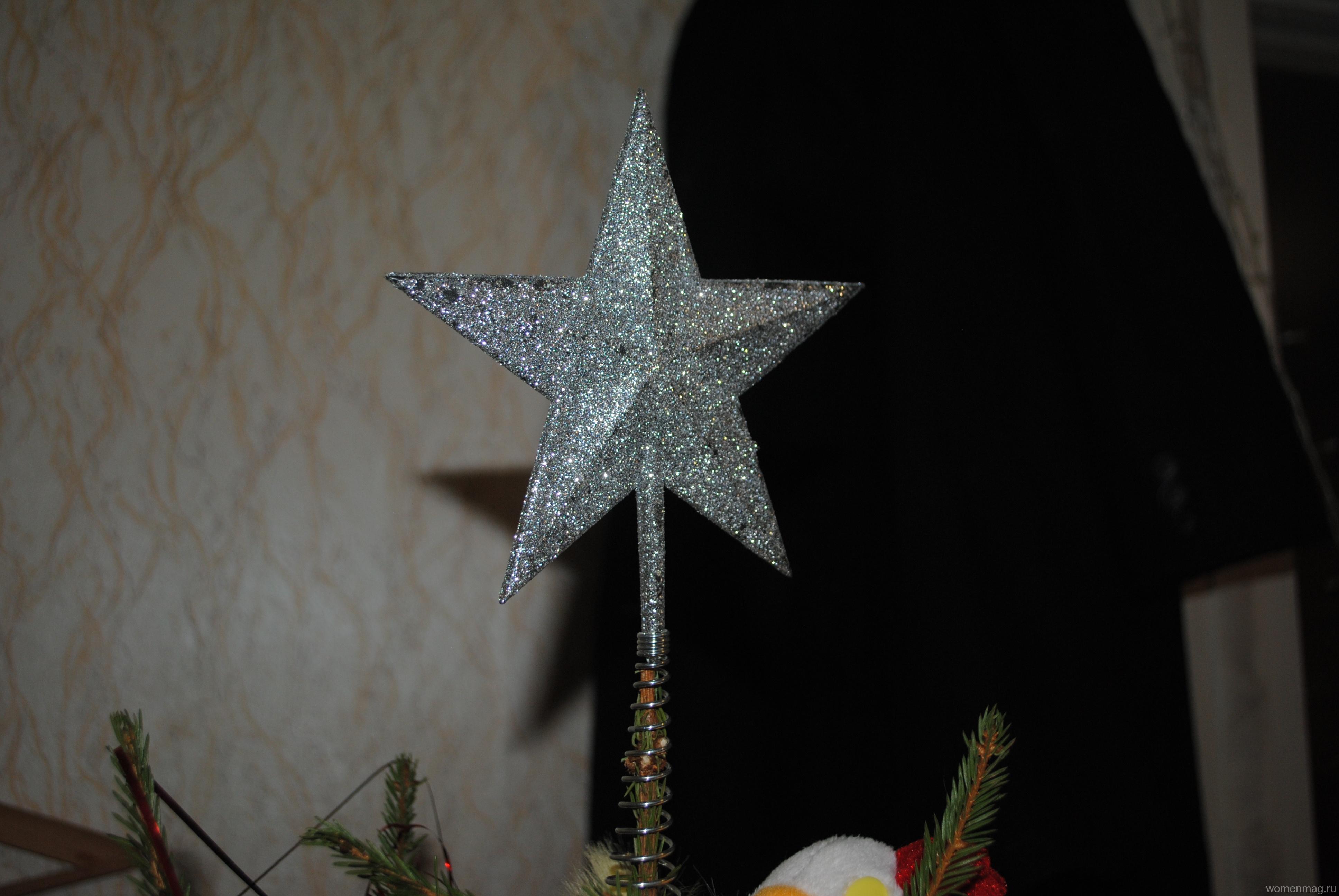 Отзыв о верхушке для елки «Звезда», продается в Spare (Спб и вся Лен.область)