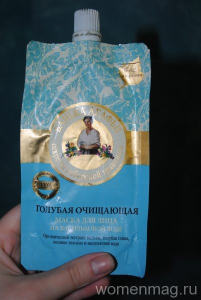 Маска для лица Банька Агафьи голубая очищающая на васильковой воде