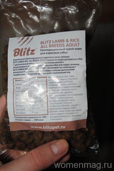 Сухой корм Blitz для взрослых собак