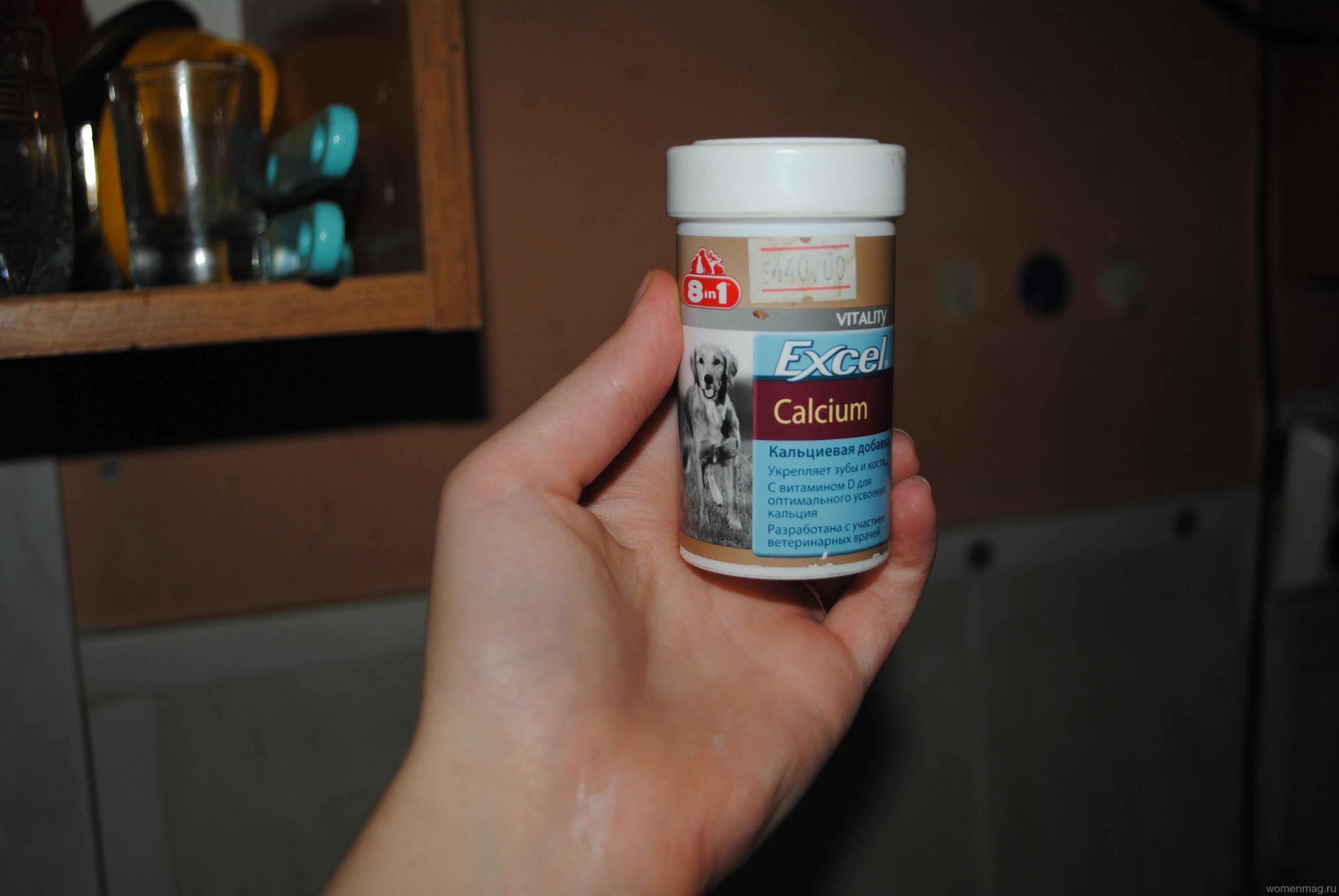 Кальций для собак 8 в 1 фирмы Excel Calcium. Отзыв