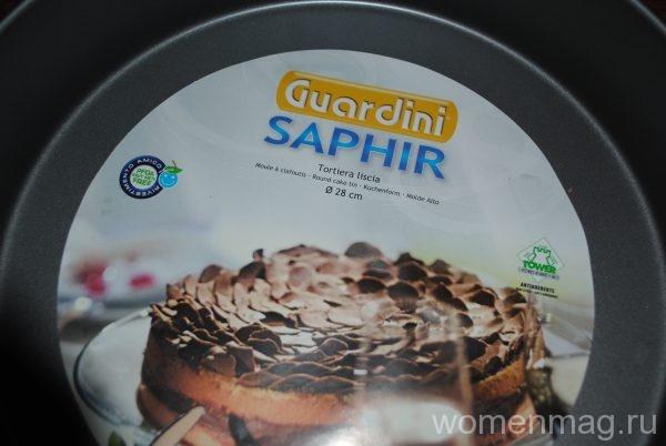 Форма для запекания Guardini Saphir