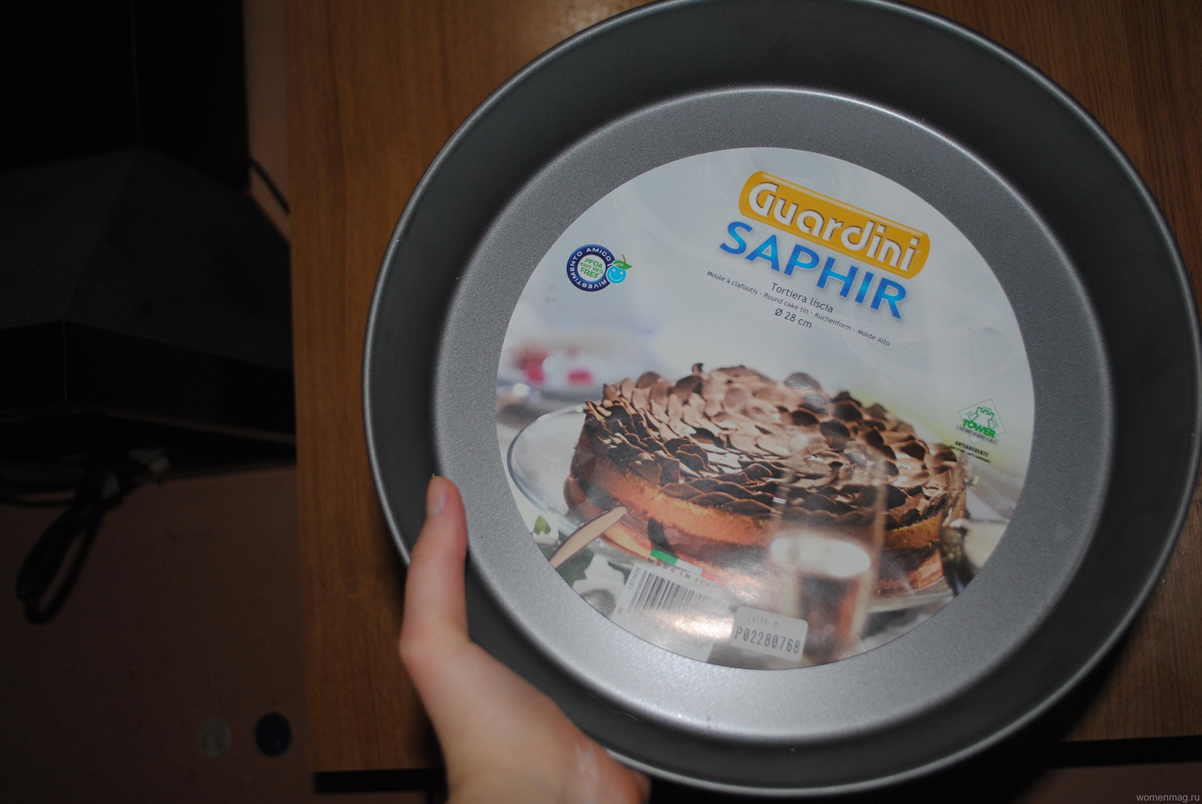 Форма для запекания Guardini Saphir. Отзыв