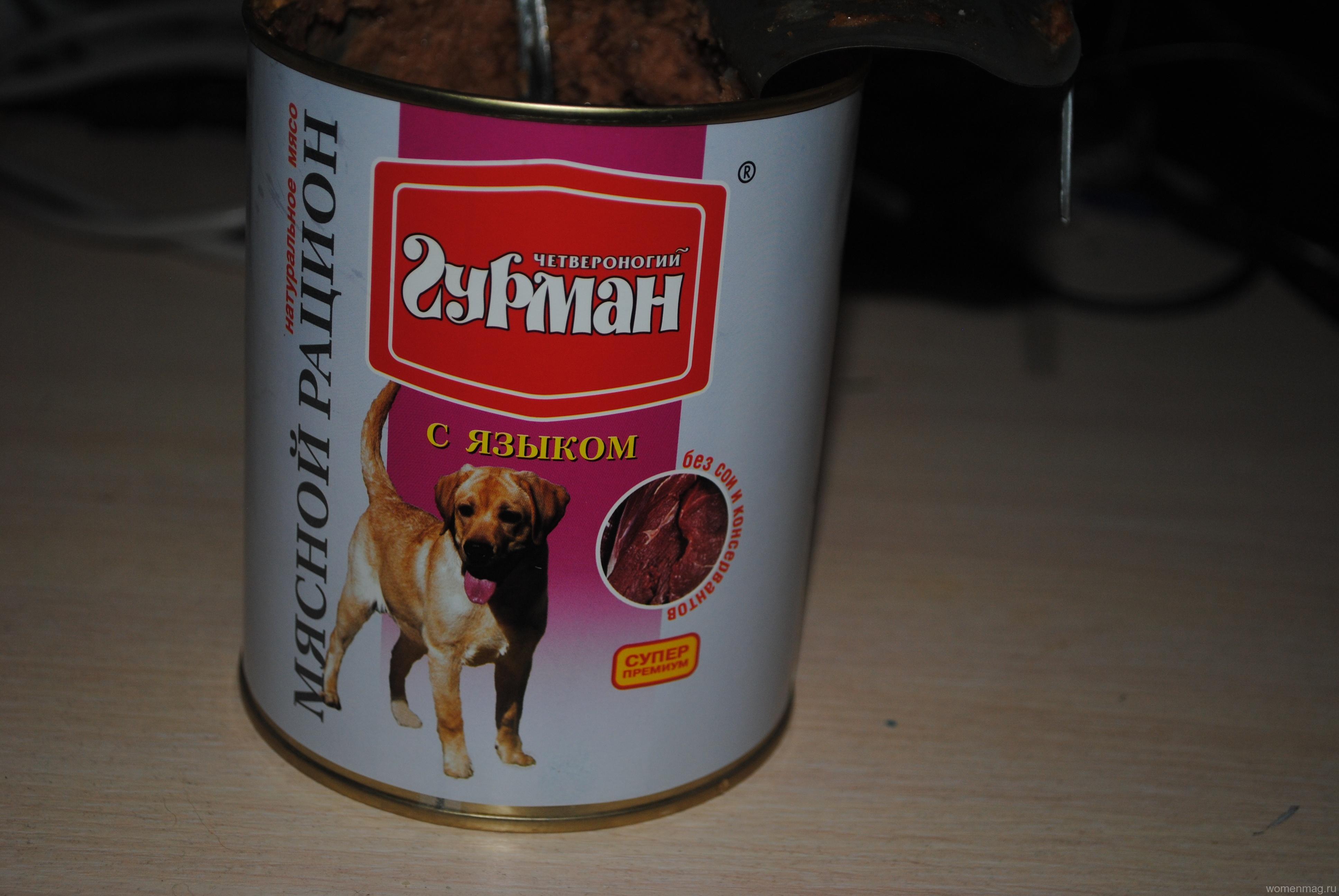 Мясные консервы для собак «Четвероногий Гурман» с языком. Отзыв