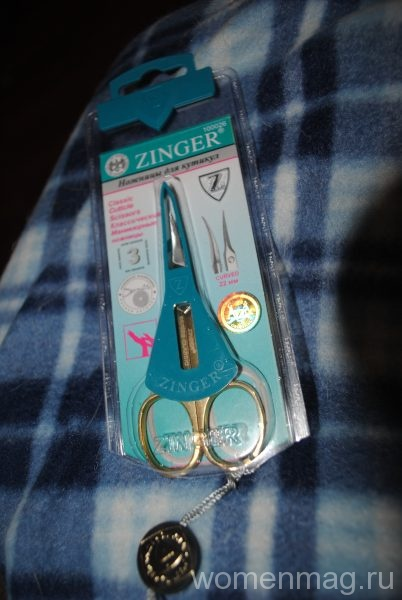 Маникюрные ножницы Zinger