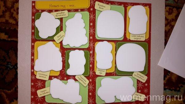 Многоразовые наклейки Что такое Новый год