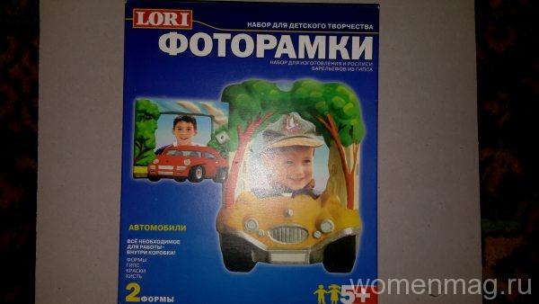 Набор для творчества LORI Фоторамки Автомобили