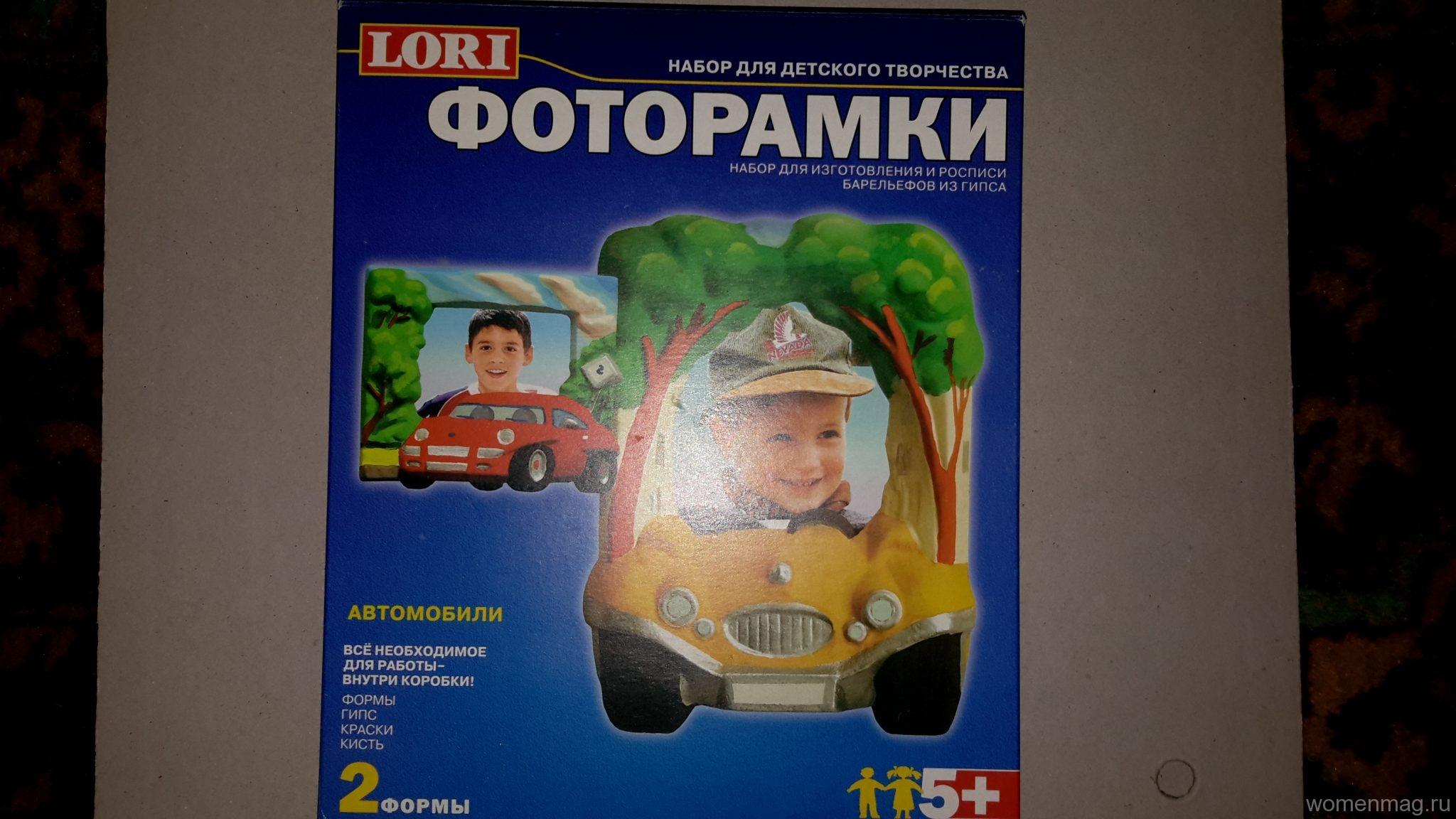Отзыв на набор для творчества LORI «Фоторамки. Автомобили»