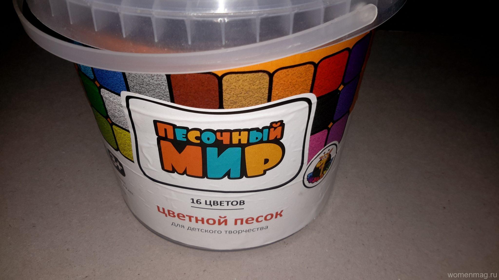 Отзыв на набор цветного песка «Песочный мир» от производителя ООО «Кидстейшн»