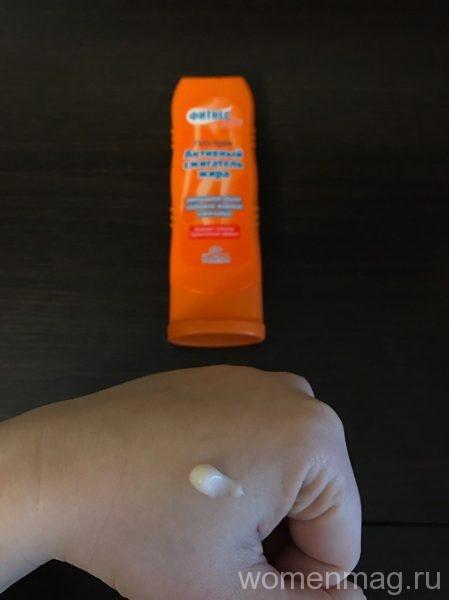 Флоресан гель-крем Активный сжигатель жира