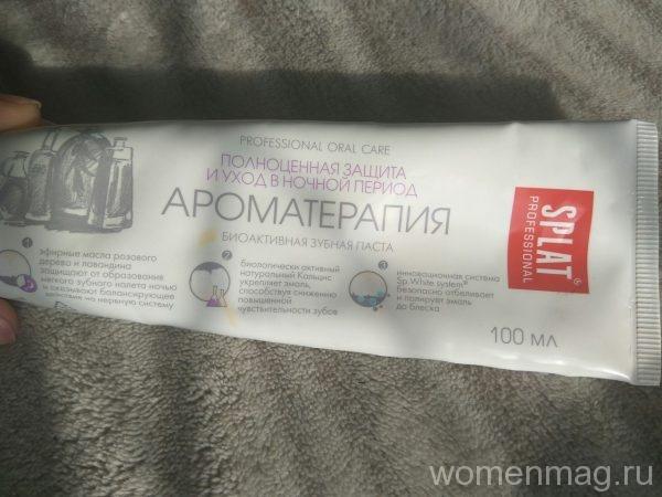 Гелевая зубная паста Ароматерапия от Splat