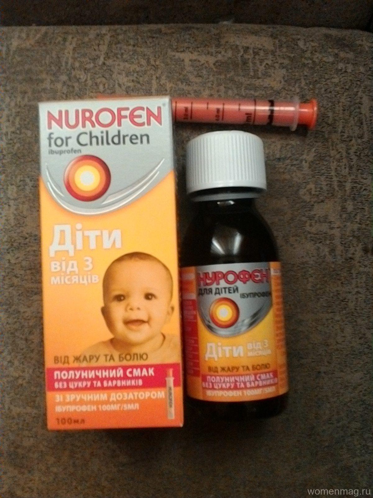 Нурофен для детей от 3 месяцев. Отзыв