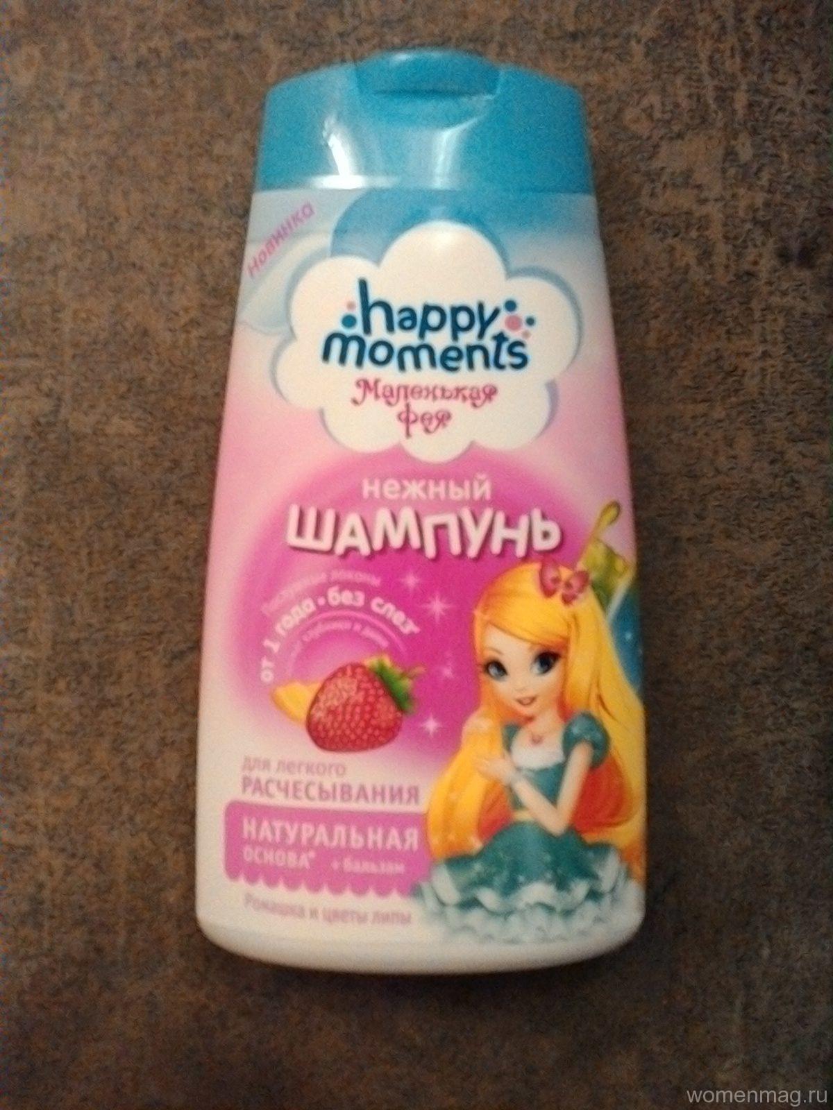 Детский шампунь для волос «Маленькая фея». Отзыв