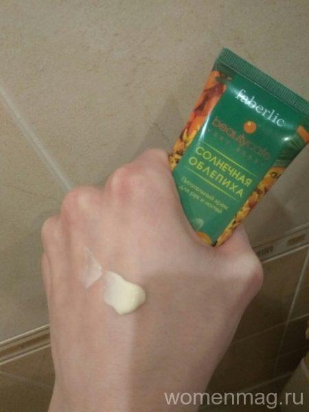 Питательный крем для рук Faberlic Солнечная Облепиха