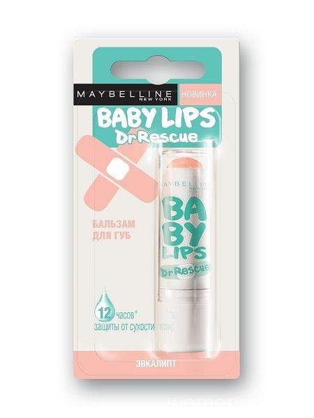 Бальзам для губ Baby lips Dr.Rescue