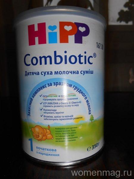 Сухая молочная смесь Hipp Combiotic