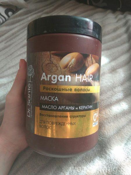 Маска для волос с маслом арганы и кератином от Dr.Sante