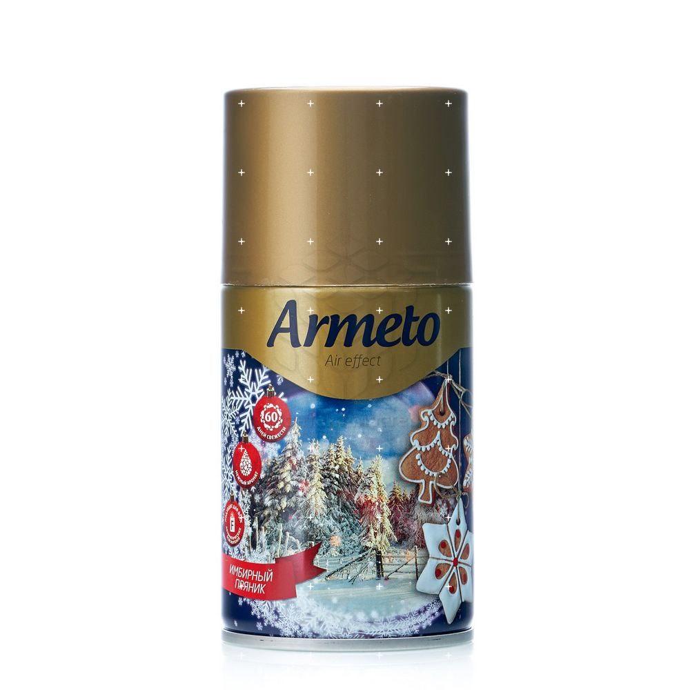 Armeto Air Effect Освежитель воздуха «Имбирный пряник». Отзыв