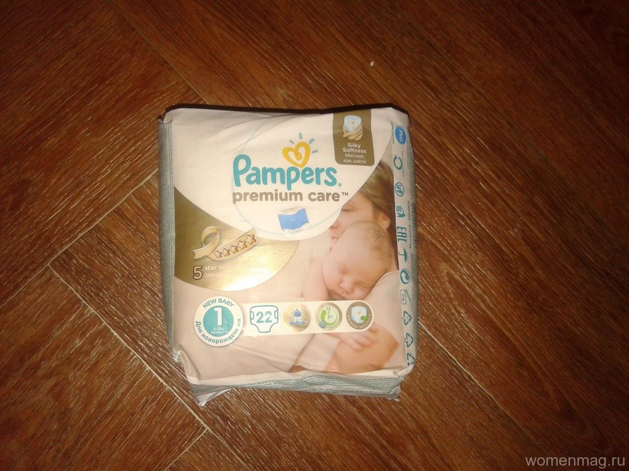 Подгузники Pampers premium care для новорожденных. Отзыв