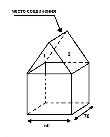 Домик из коробки с гирляндой