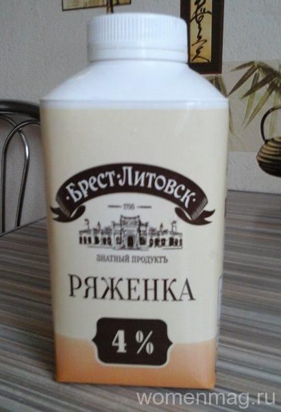 Савушкин продукт