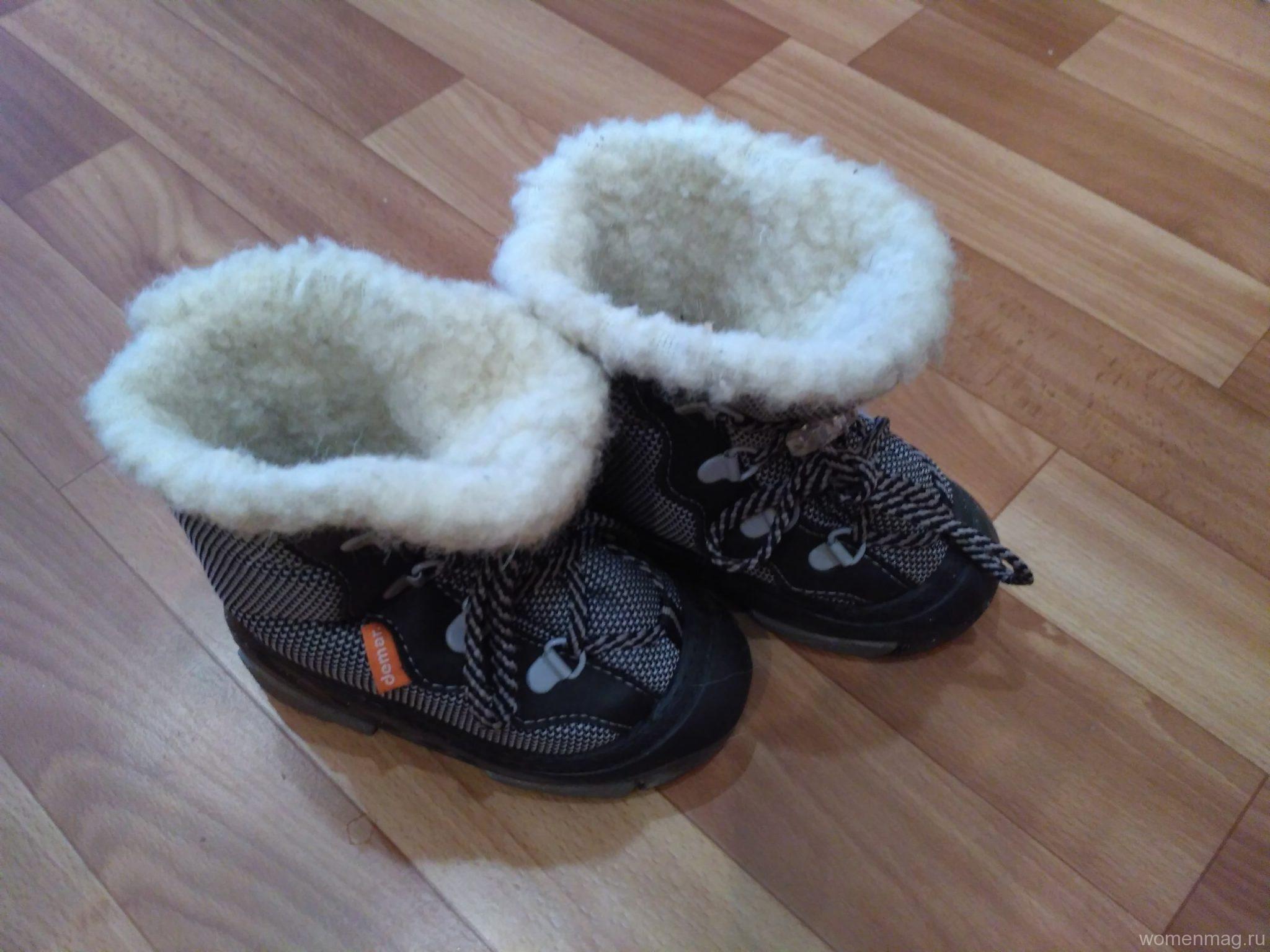 Зимняя детская обувь Demar Snow mar D. Отзыв