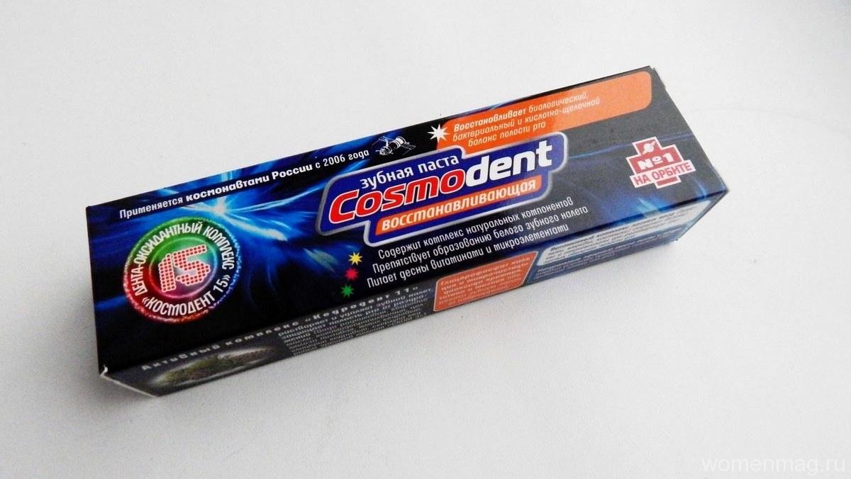 Отзыв о восстанавливающей зубной пасте «Космодент»