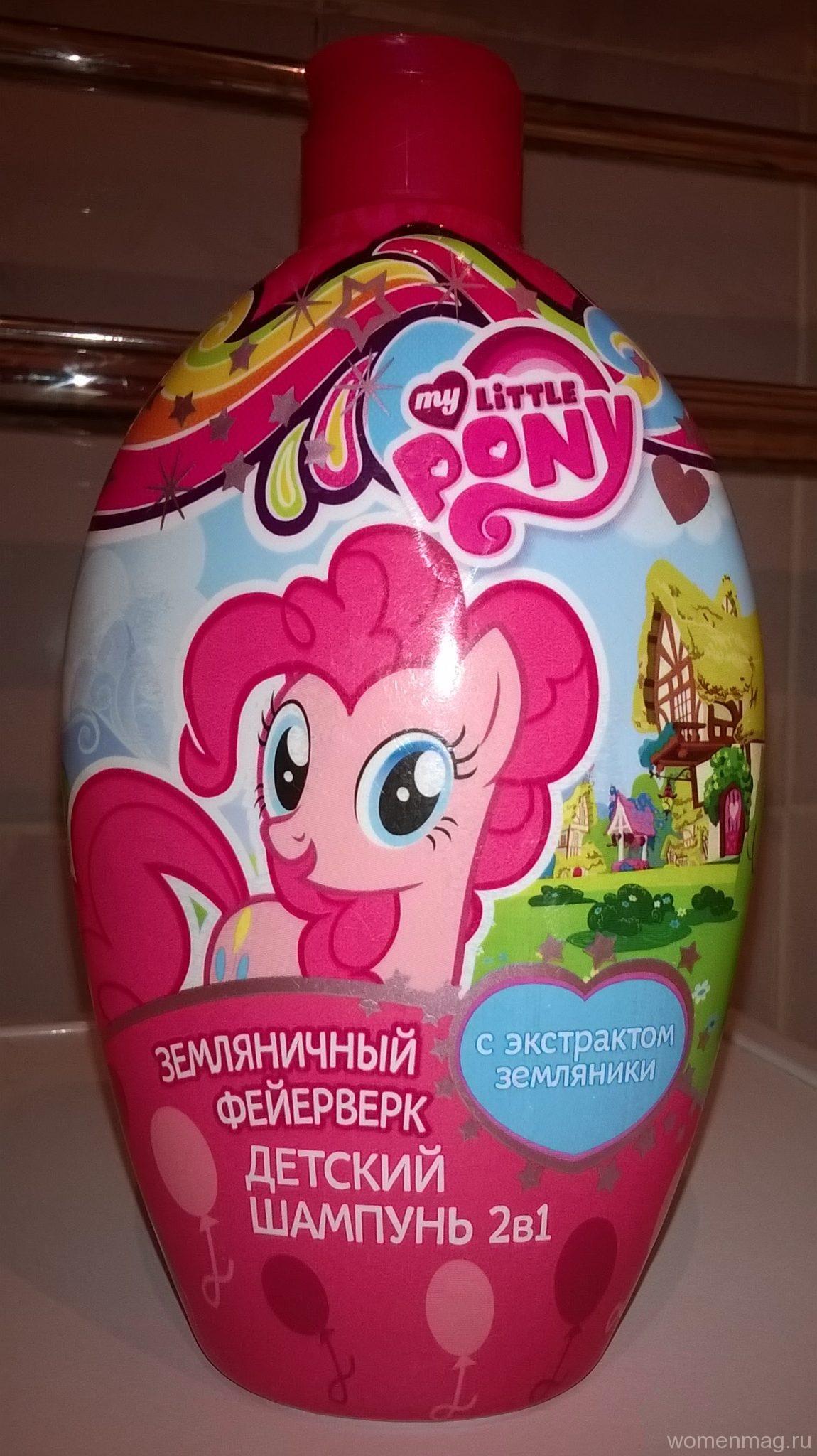 Отзыв на детский шампунь 2 в 1 «Земляничный фейерверк» от My Little Pony