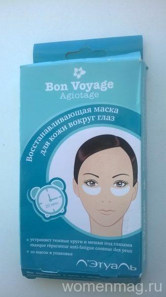 Восстанавливающая маска для кожи вокруг глаз