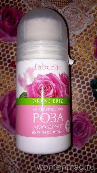 Дезодорант-антиперспирант Faberlic Ее величество роза