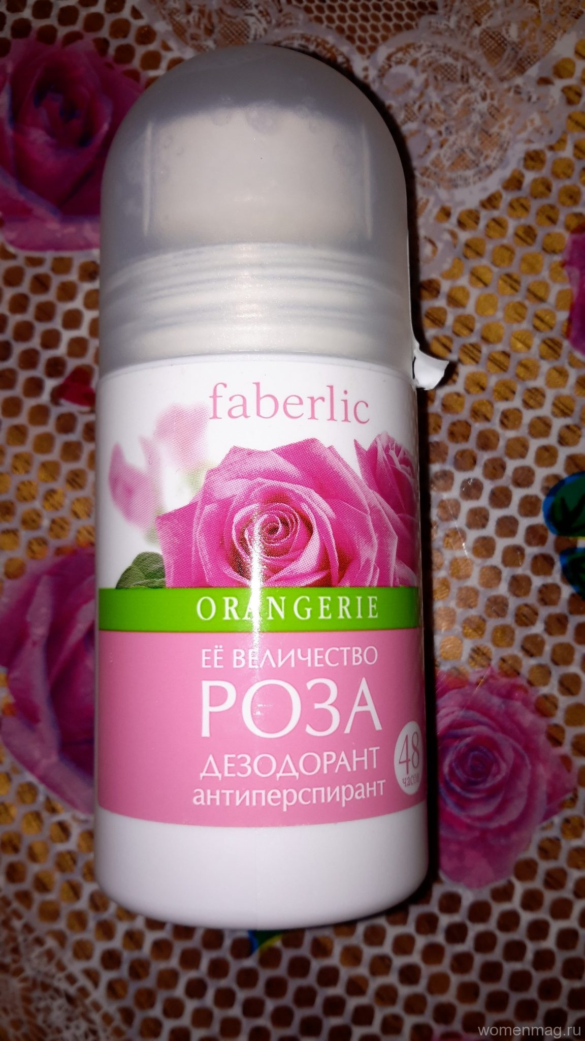 Отзыв на дезодорант антиперспирант Faberlic «Ее величество роза»