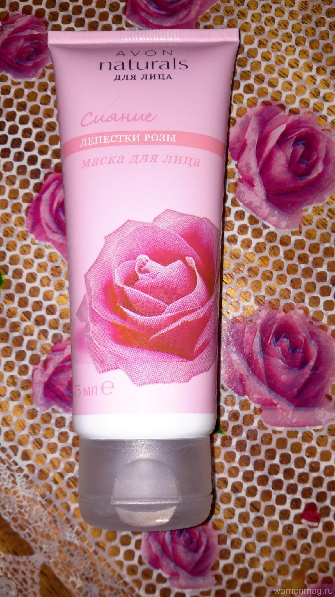 Отзыв на маску для лица «Лепестки розы. Сияние» от Avon
