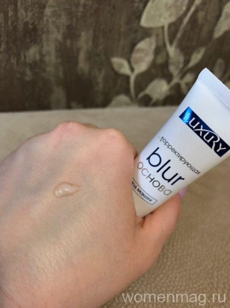 Корректирующая основа под макияж Белита-Витэкс Luxury Blur