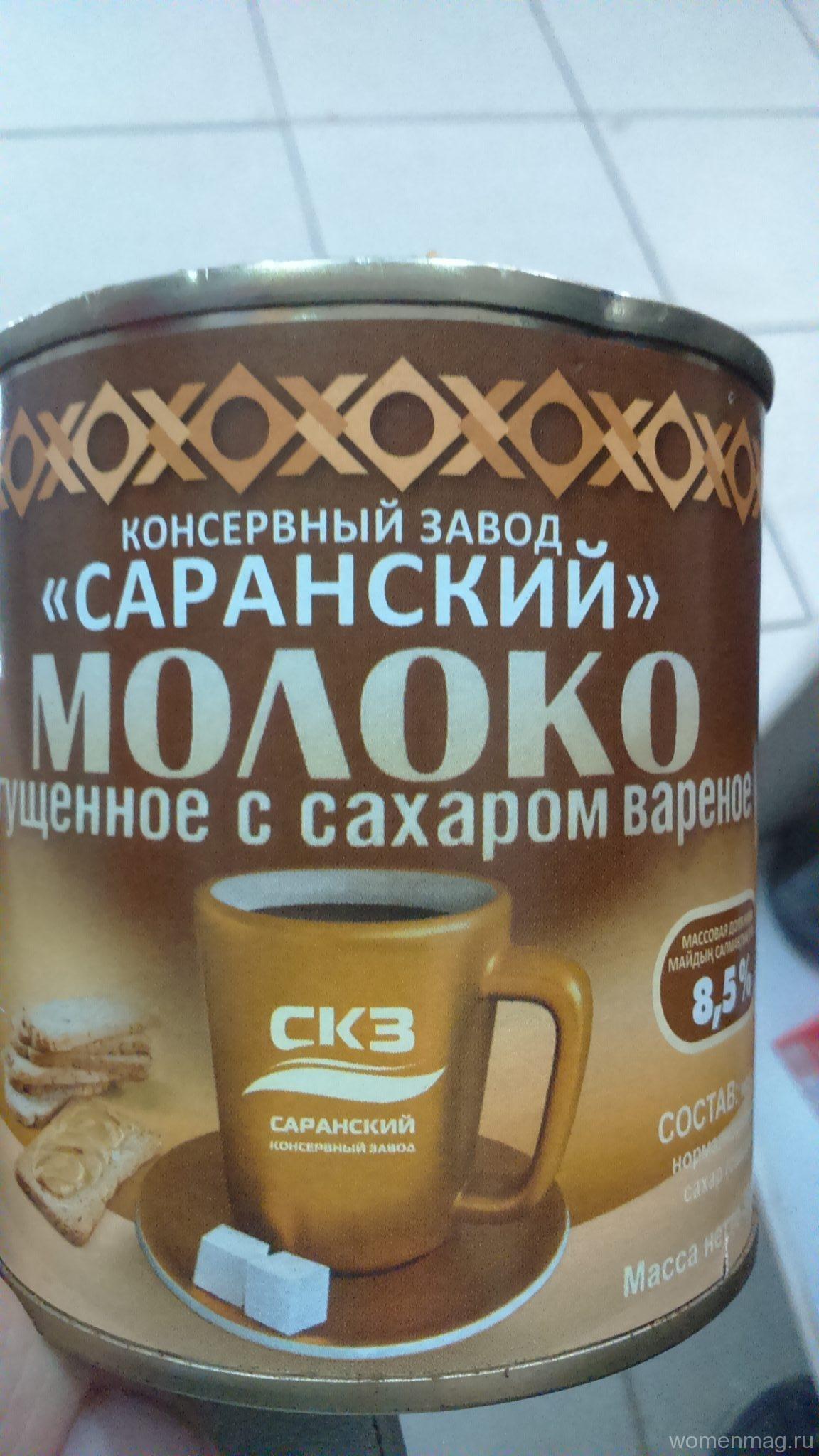 Вареная сгущенка «Саранский консервный завод». Отзыв
