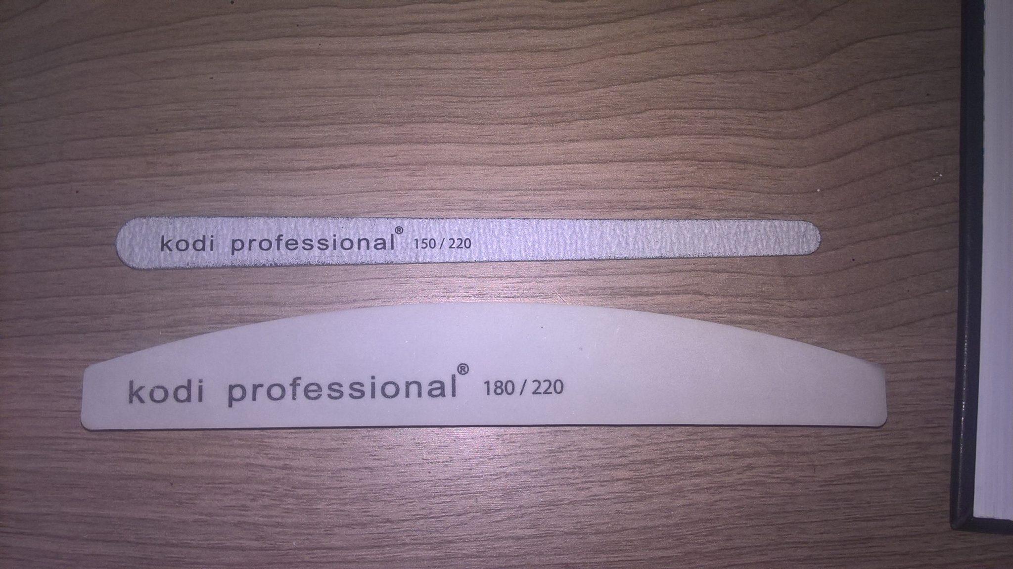 Пилочки для ногтей Kodi Professional. Отзыв