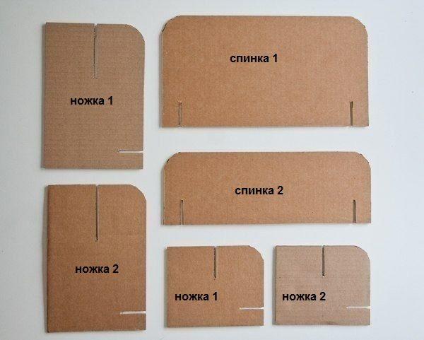 изображение вырезанный картон