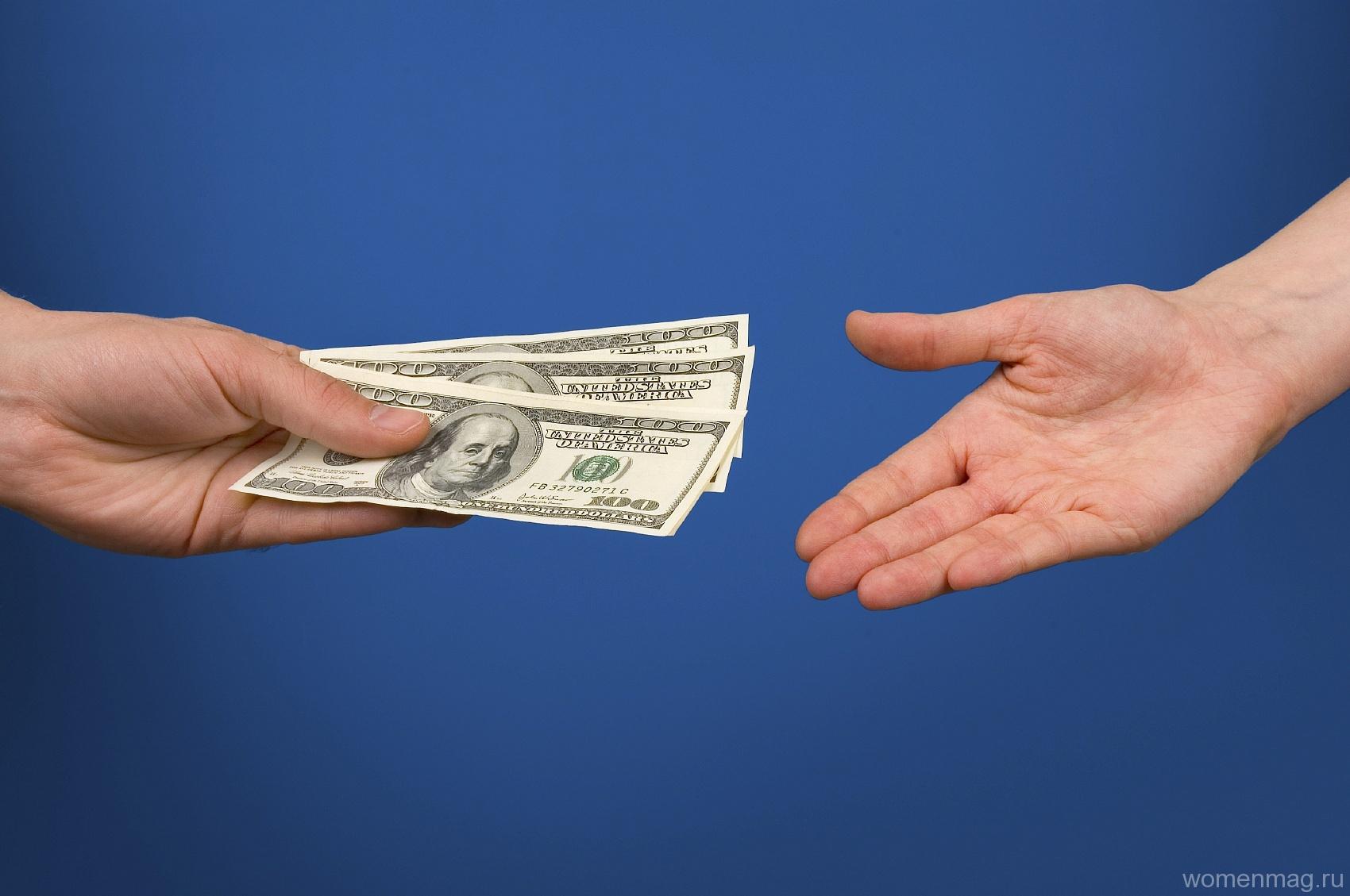 Кредит — берёшь чужие, отдаёшь свои