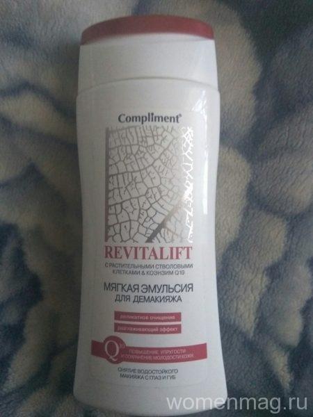 Мягкая эмульсия для демакияжа Revitalift от Compliment