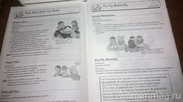 Методическое пособие Songbirds Песни для детей на английском языке