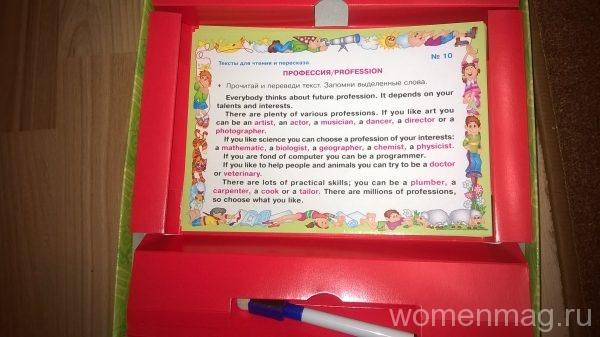 Тренажер школьника. Английский язык. Тексты для чтения и пересказа