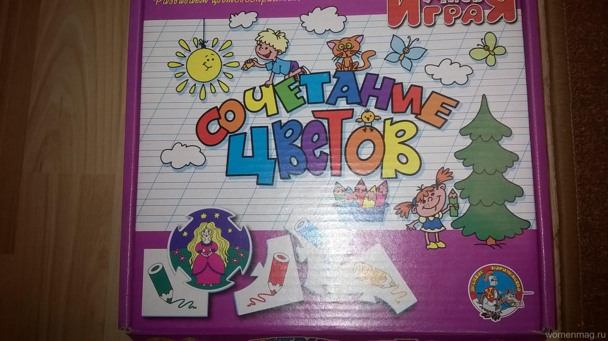 Обзор развивающей игры для детей от 3-х лет «Сочетание цветов» («Учись, играя!»). Отзыв