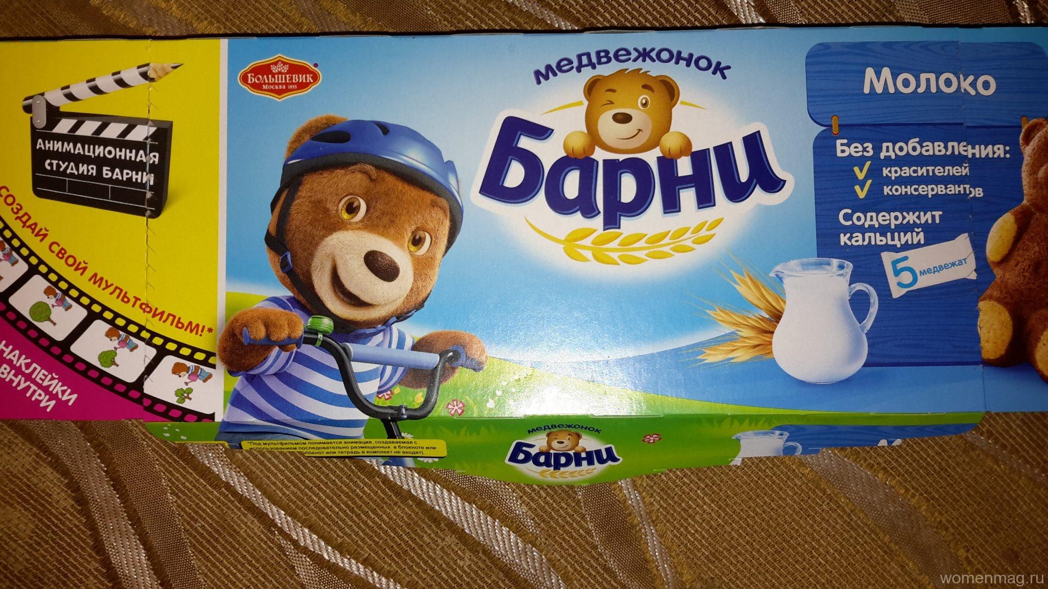 Отзыв о бисквитном пирожном «Медвежонок Барни»
