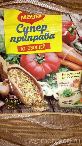 Магги Супер приправа 10 овощей