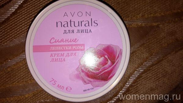 Крем для лица Avon Лепестки розы. Сияние