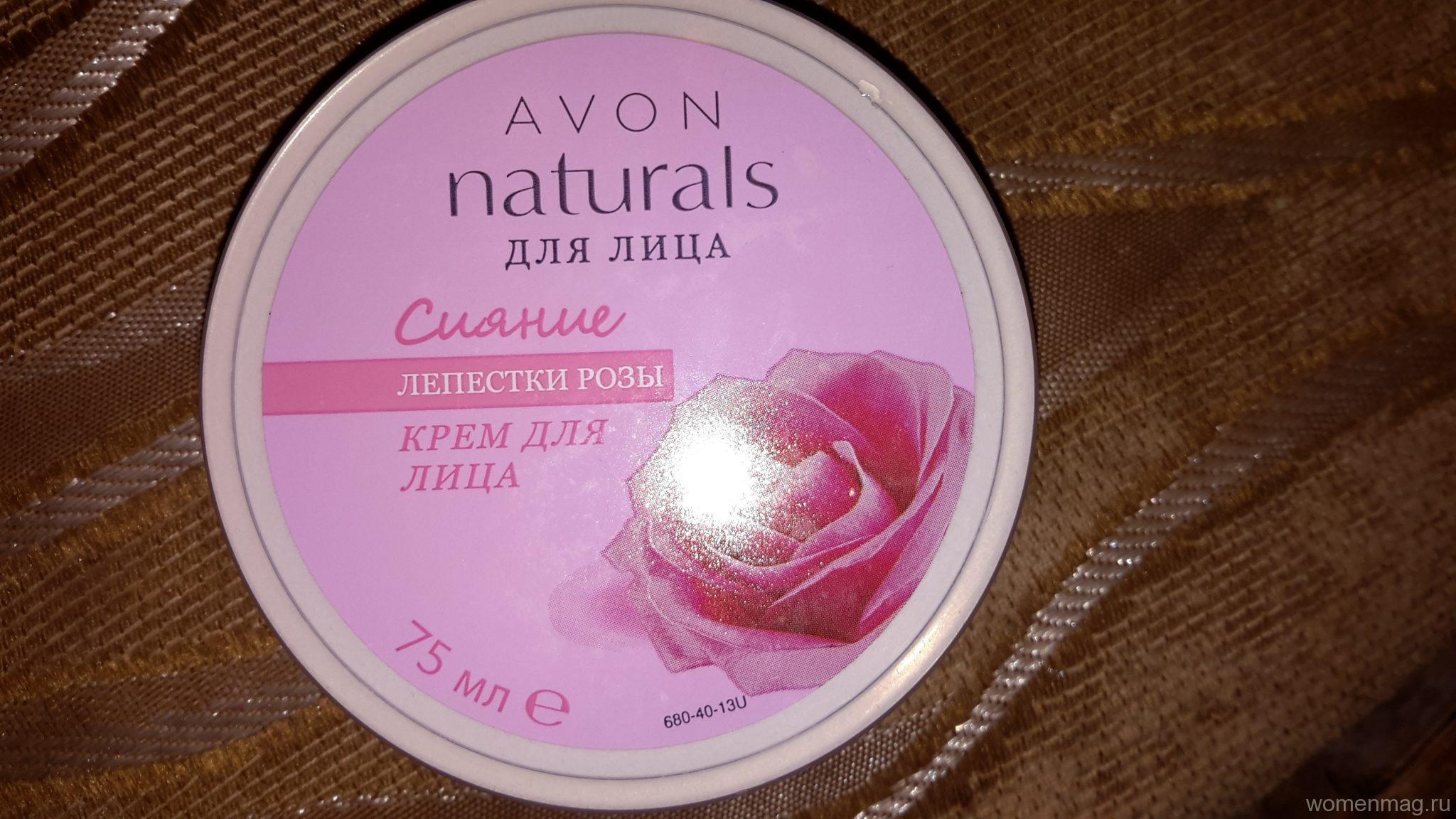 Отзыв на крем для лица Avon «Лепестки розы. Сияние»