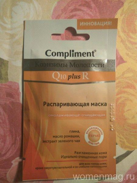 Распаривающая маска для лица с глиной, маслом ромашки, экстрактом зеленого чая от Compliment