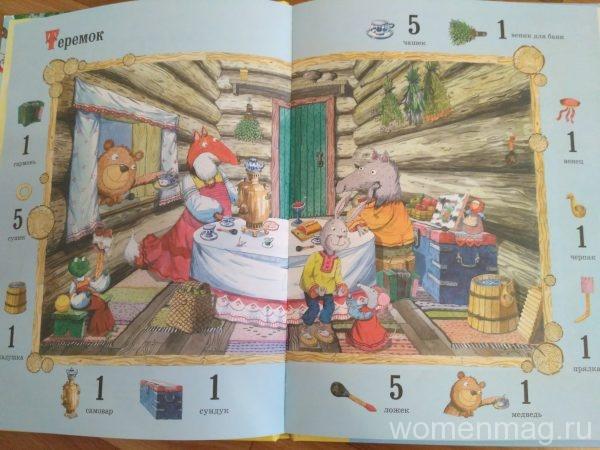 Книга для детей Русские народные сказки