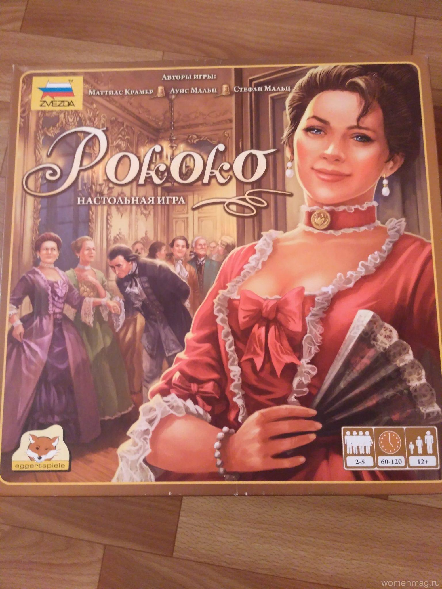 Настольная игра «Рококо». Отзыв